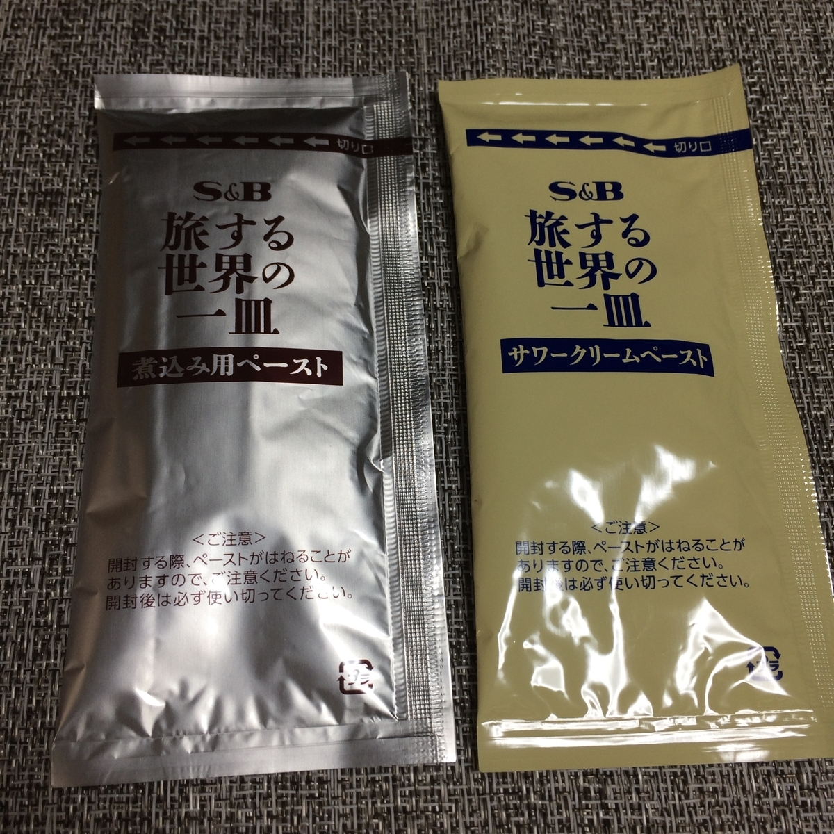 f:id:misumi-tomo:20190928171434j:plain