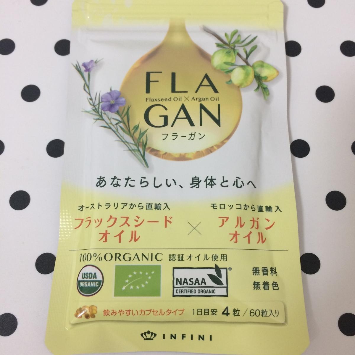 f:id:misumi-tomo:20191005161345j:plain