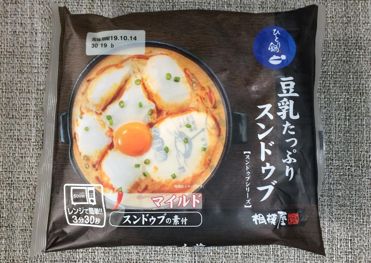 f:id:misumi-tomo:20191007175049j:plain