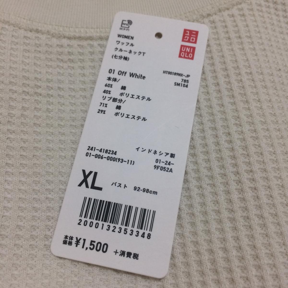 f:id:misumi-tomo:20191009151503j:plain