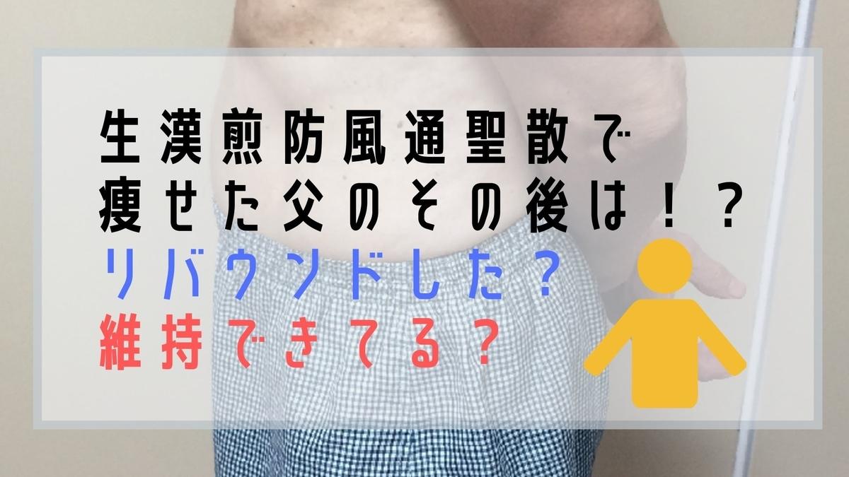 f:id:misumi-tomo:20191010114636j:plain