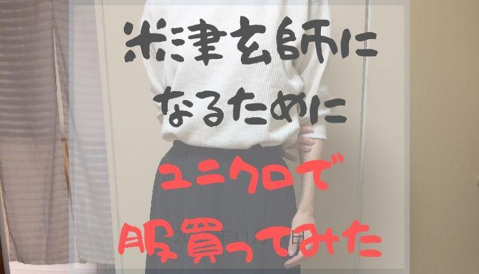 f:id:misumi-tomo:20191010125635j:plain