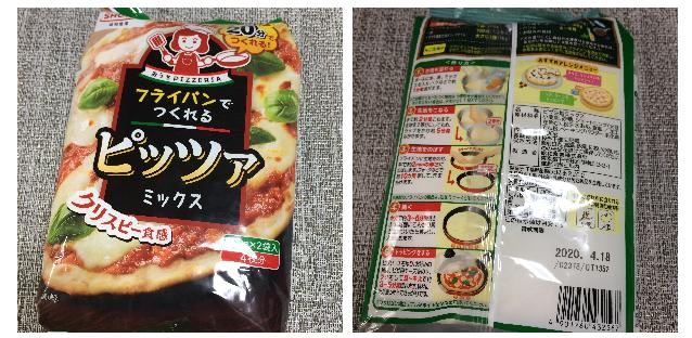 f:id:misumi-tomo:20191017194331p:plain