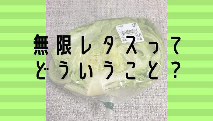 f:id:misumi-tomo:20191020160428j:plain