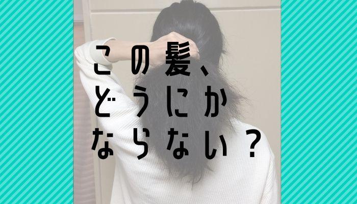 f:id:misumi-tomo:20191025151631j:plain