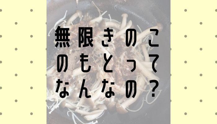 f:id:misumi-tomo:20191028155924j:plain