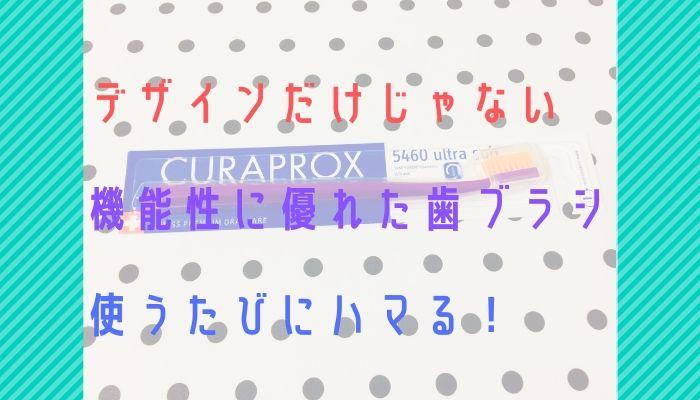 f:id:misumi-tomo:20191031155620j:plain