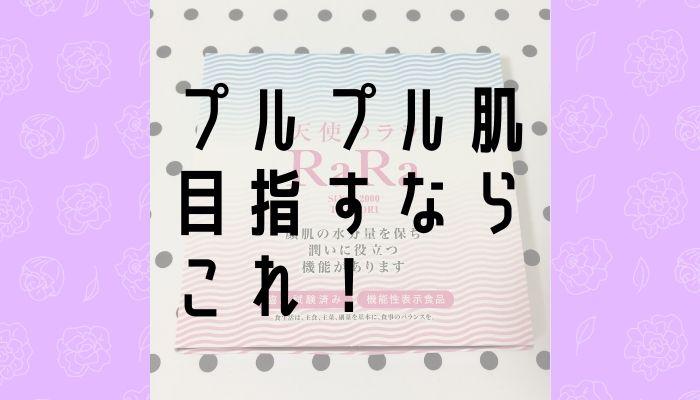 f:id:misumi-tomo:20191103153716j:plain