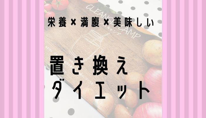 f:id:misumi-tomo:20191104150506j:plain