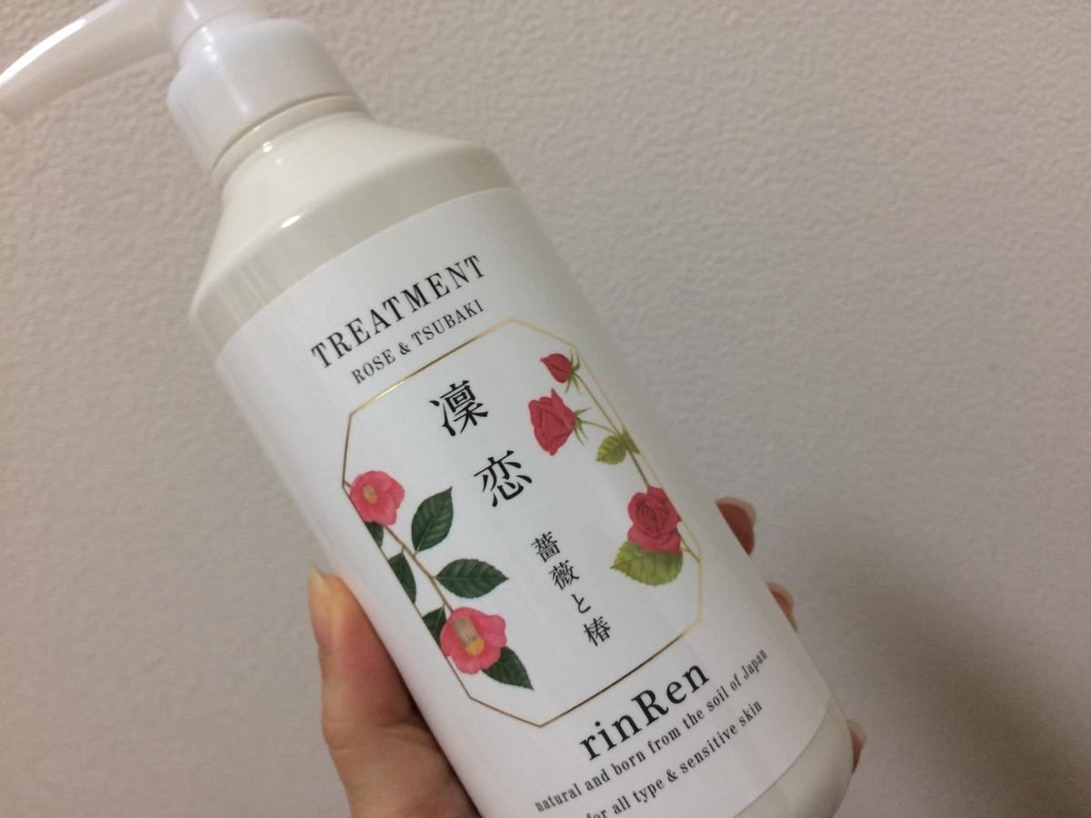 f:id:misumi-tomo:20191210183307j:plain