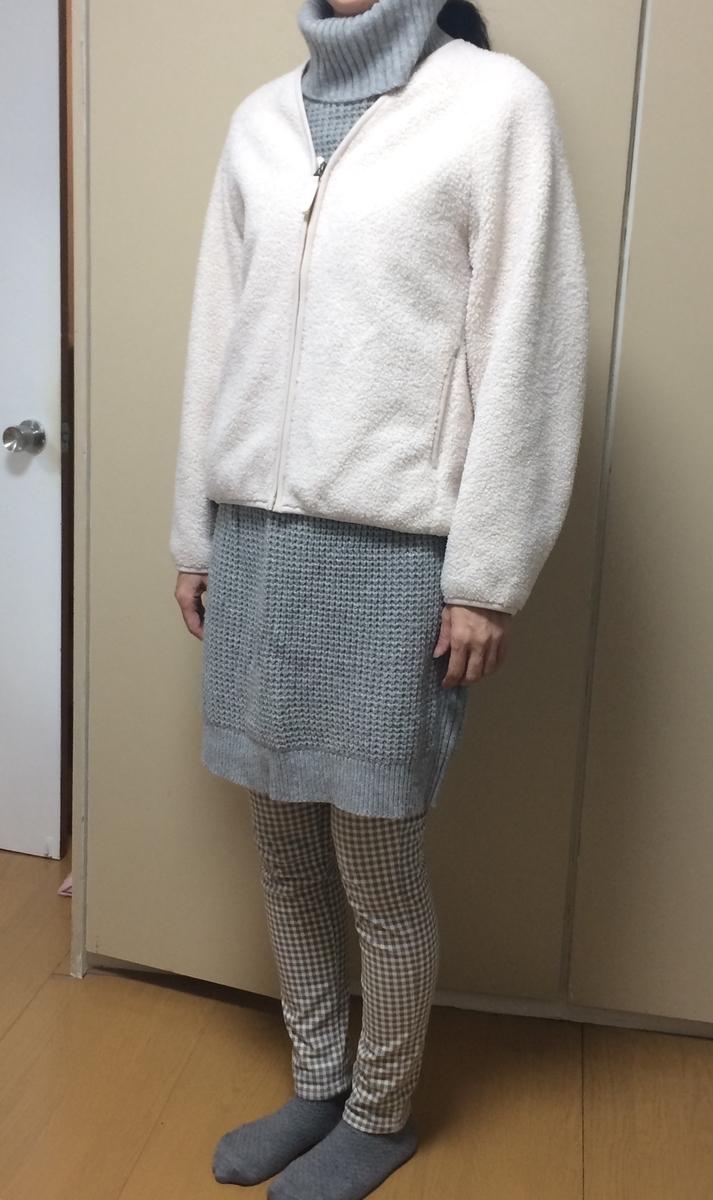 f:id:misumi-tomo:20191211183526j:plain