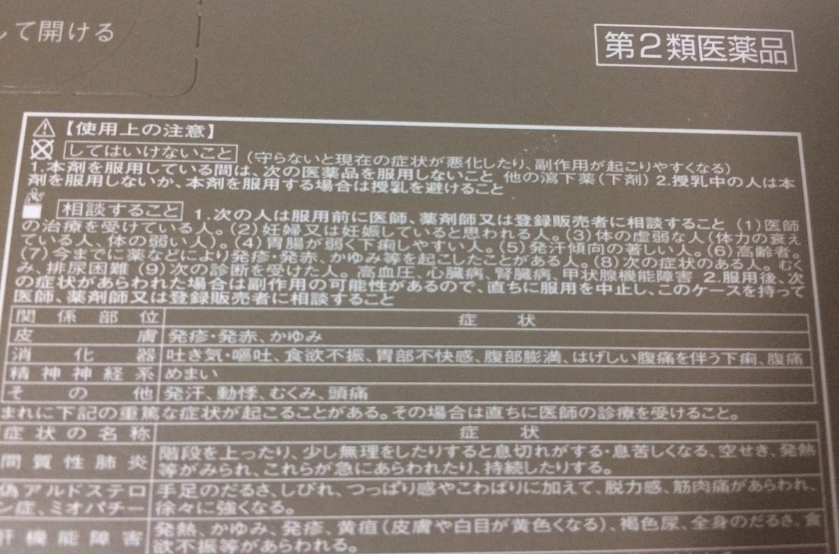 f:id:misumi-tomo:20191217163927j:plain