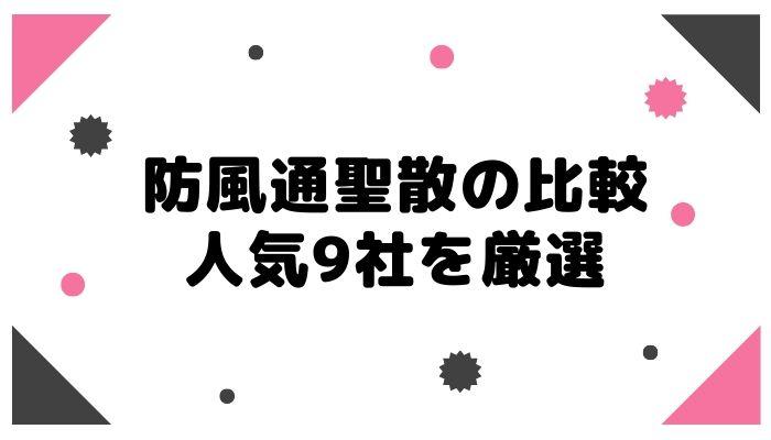 f:id:misumi-tomo:20191220141220j:plain