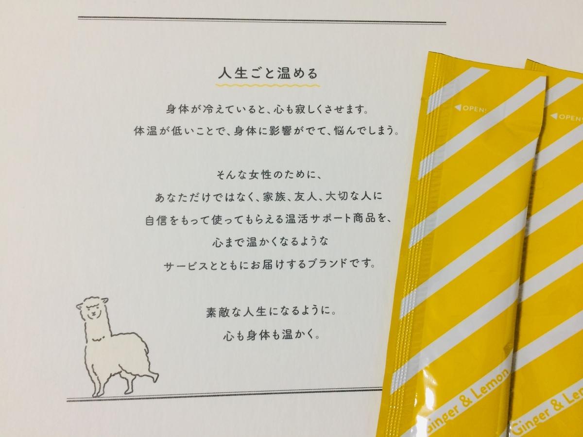 f:id:misumi-tomo:20191221202616j:plain