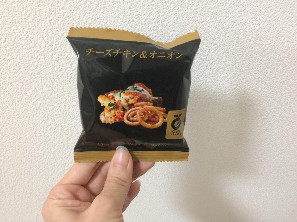 f:id:misumi-tomo:20191223141227j:plain