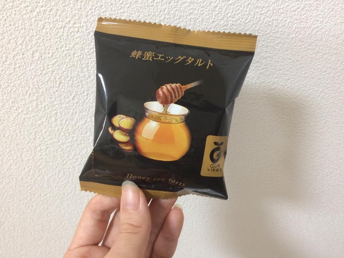 f:id:misumi-tomo:20191223142754j:plain
