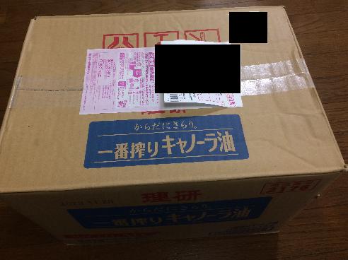 f:id:misumi-tomo:20191226213218p:plain