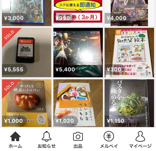 f:id:misumi-tomo:20191227090444j:plain