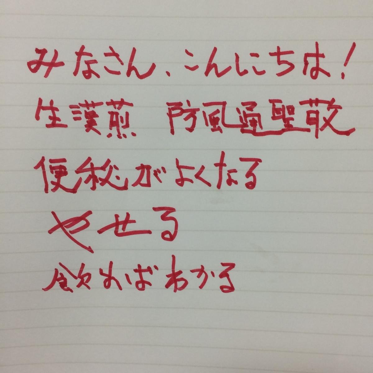 f:id:misumi-tomo:20200101191642j:plain