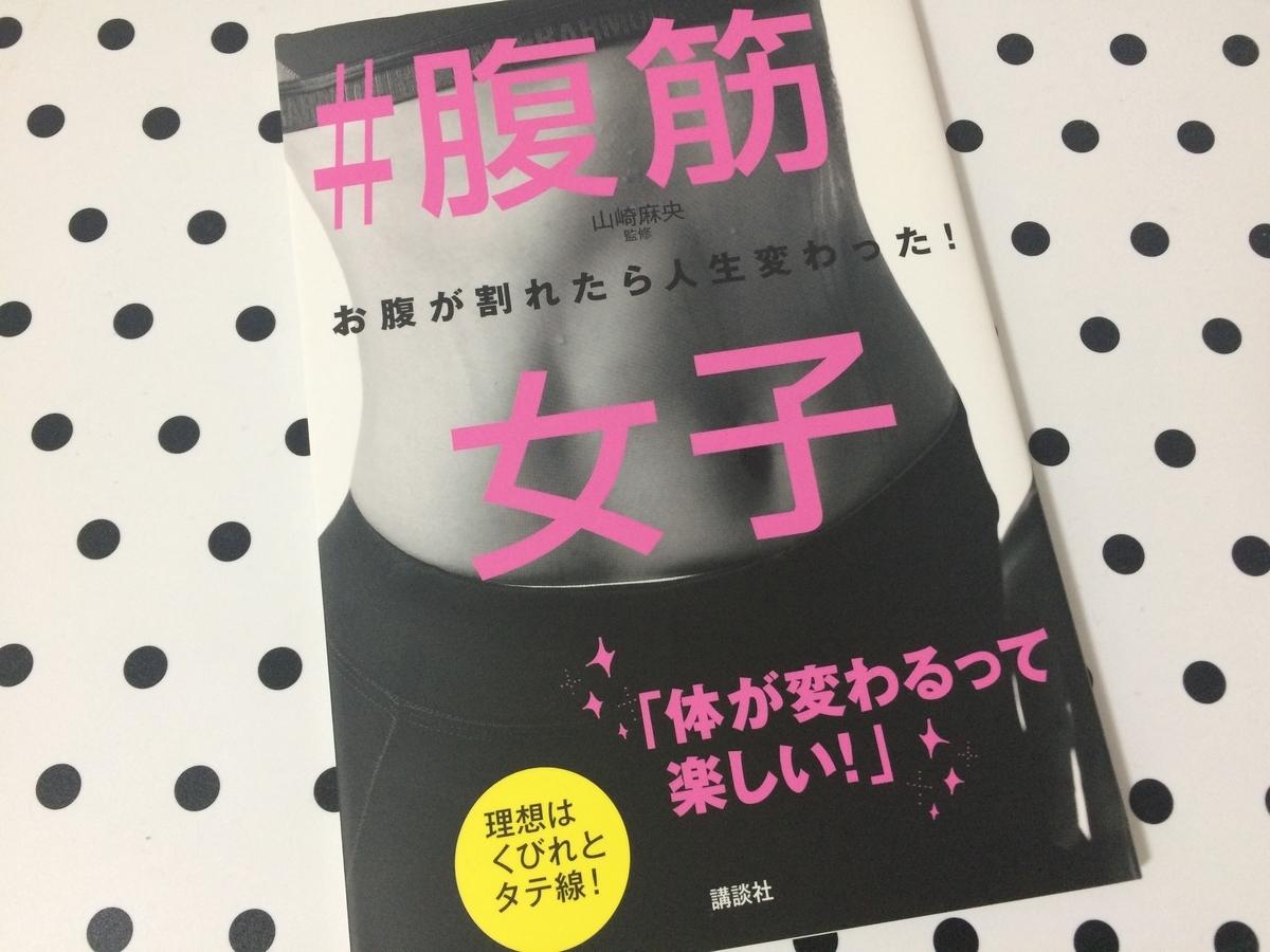 f:id:misumi-tomo:20200118144636j:plain