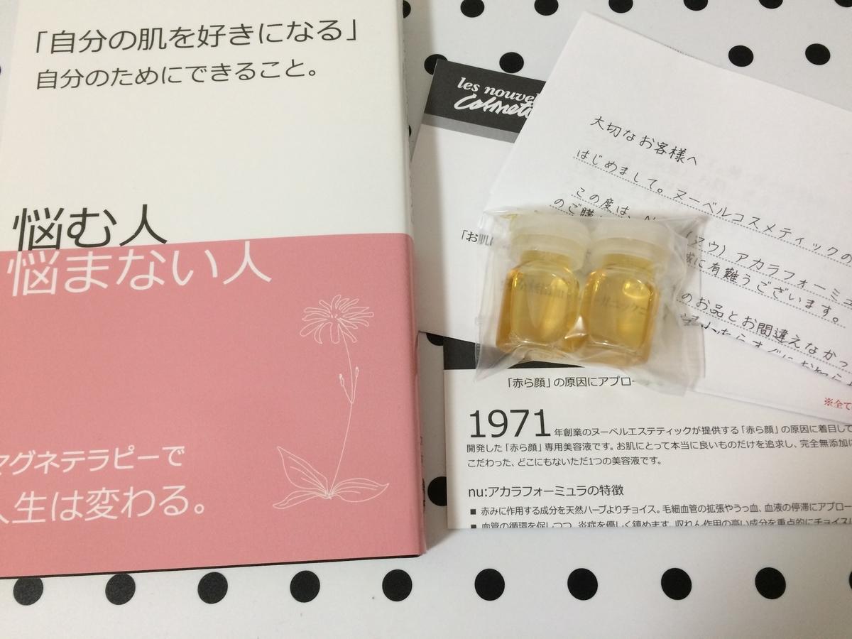 f:id:misumi-tomo:20200122150231j:plain