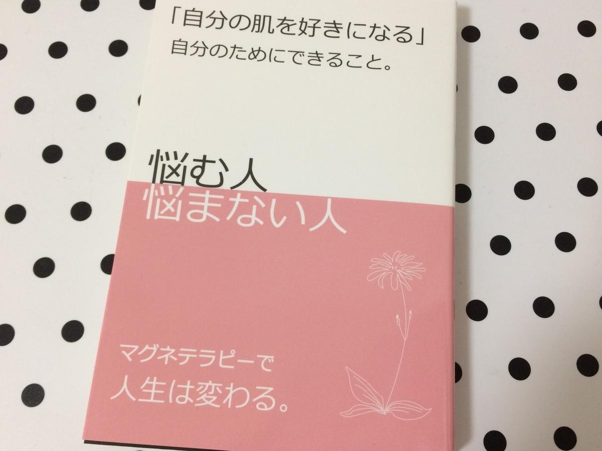 f:id:misumi-tomo:20200122160736j:plain