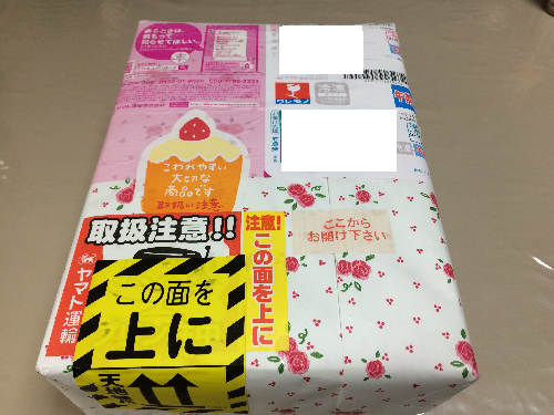 f:id:misumi-tomo:20200126155659p:plain