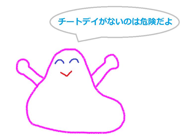 f:id:misumi-tomo:20200210160721p:plain