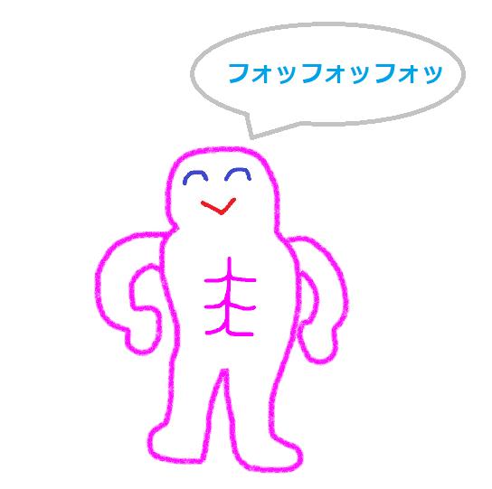 f:id:misumi-tomo:20200210165034p:plain