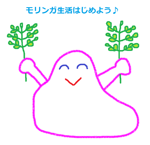 f:id:misumi-tomo:20200211112015p:plain