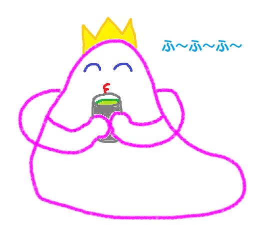 f:id:misumi-tomo:20200211113925p:plain