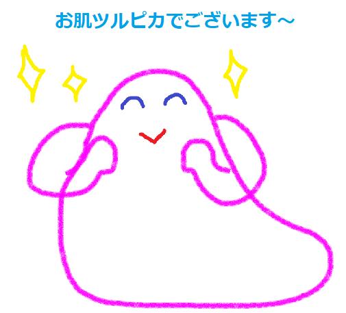 f:id:misumi-tomo:20200211115714p:plain