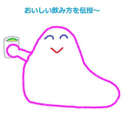 f:id:misumi-tomo:20200211120837p:plain