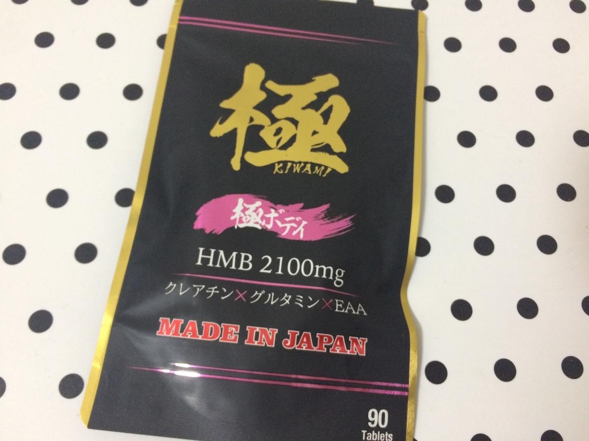 f:id:misumi-tomo:20200212192731j:plain