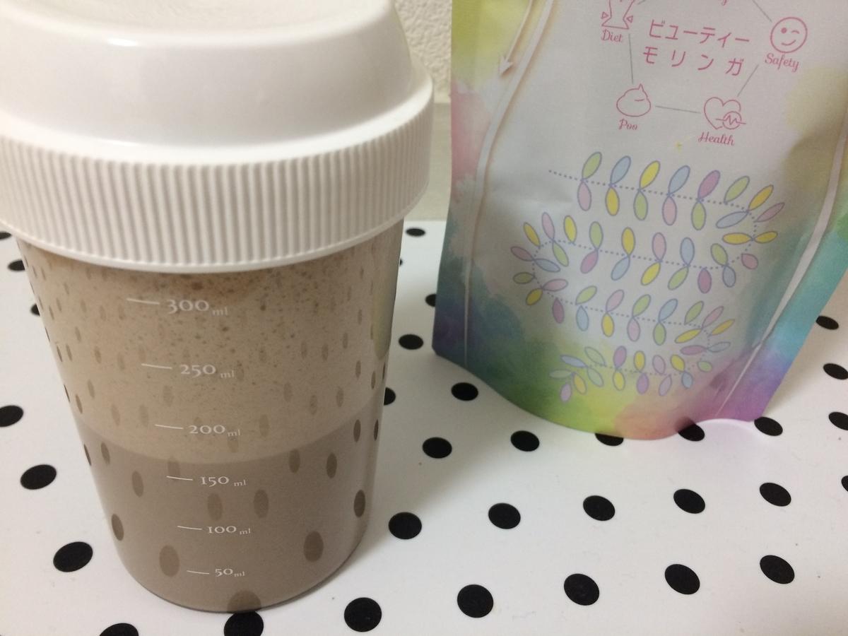f:id:misumi-tomo:20200219123321j:plain