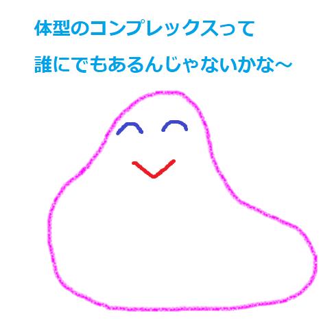 f:id:misumi-tomo:20200224132328p:plain