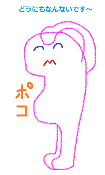 f:id:misumi-tomo:20200224133550p:plain