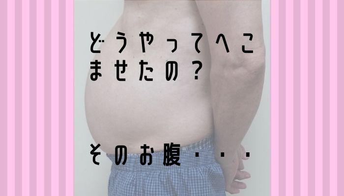 f:id:misumi-tomo:20200309173729j:plain