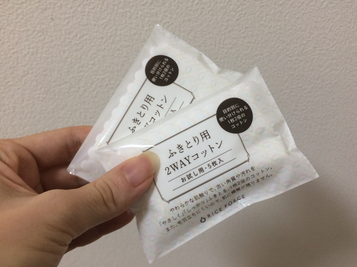 f:id:misumi-tomo:20200314135420j:plain