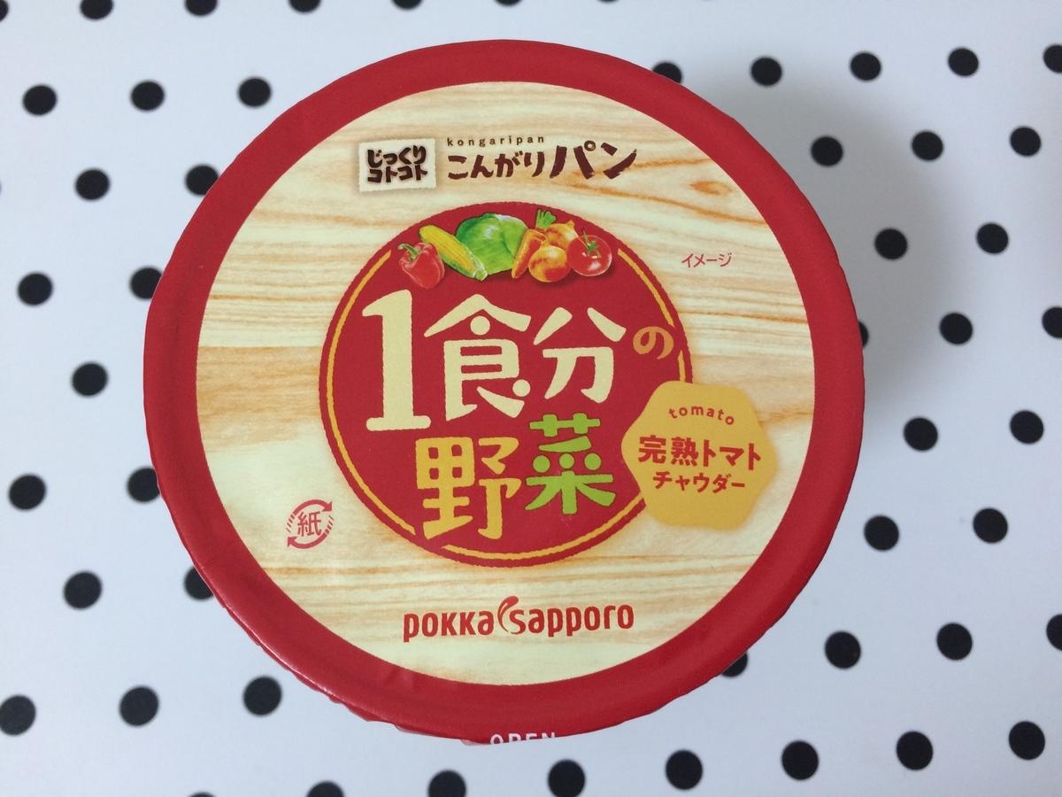 f:id:misumi-tomo:20200316134735j:plain