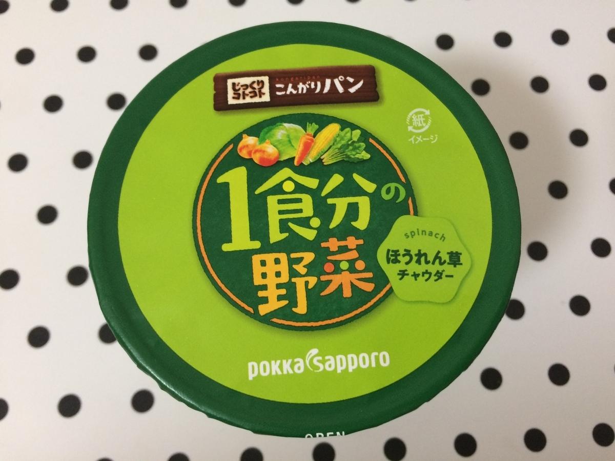 f:id:misumi-tomo:20200316134814j:plain