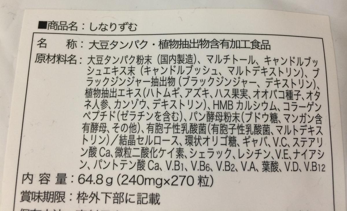 f:id:misumi-tomo:20200316171552j:plain