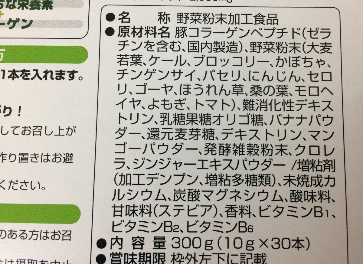 f:id:misumi-tomo:20200318203752j:plain