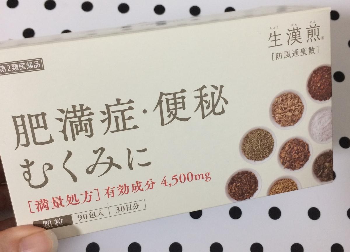 f:id:misumi-tomo:20200320200618j:plain