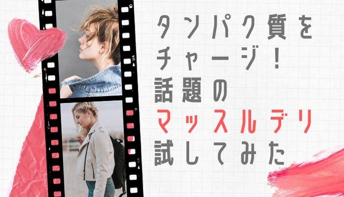 f:id:misumi-tomo:20200326142200j:plain
