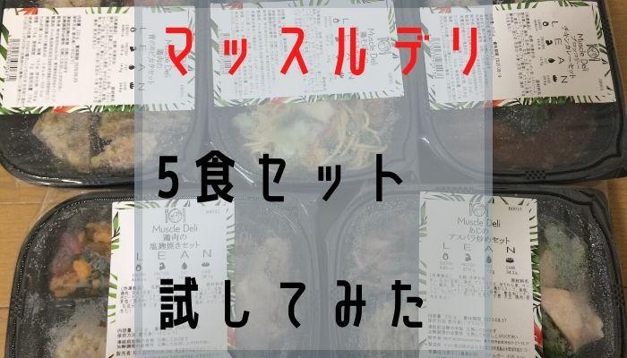 f:id:misumi-tomo:20200326155420j:plain