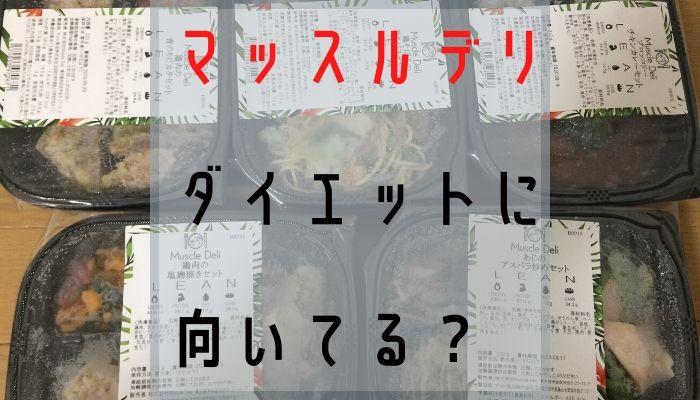 f:id:misumi-tomo:20200328144430j:plain