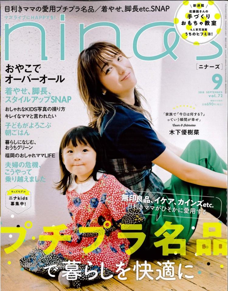 f:id:misumi-tomo:20200525211158j:plain