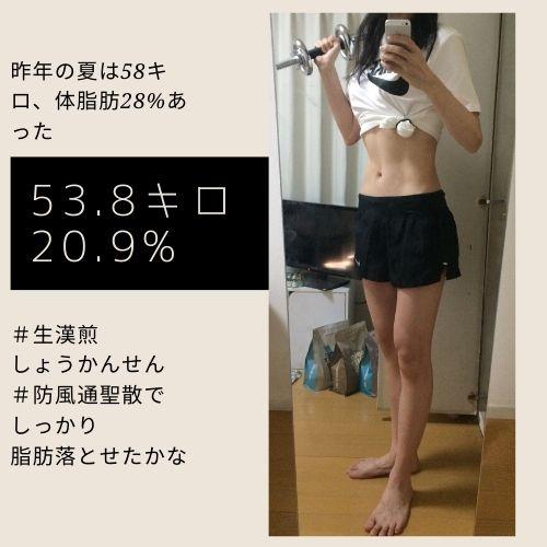 f:id:misumi-tomo:20200701122600j:plain