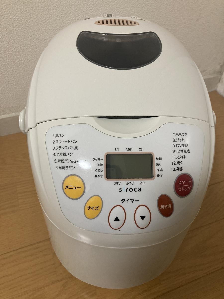 f:id:misumi-tomo:20201220123029j:plain